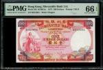 Mercantile Bank Limited, $100, 4.11.1974, serial number B312951, (Pick 245), PMG 66EPQ Gem Uncircula