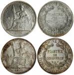 法属安南1元银币2枚一组包括1886A及1906A,分别评PCGS AU Details 有清洗及MS61