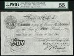 Bank of England, J.G. Nairne, £5, London 20 September 1915, serial number 60D 45080, black and white