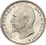 BULGARIE Ferdinand Ier (1887-1918). 1 lev 1916, Vienne.