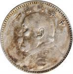 袁世凯像民国三年壹圆曲笔民 PCGS VF 30  CHINA. Dollar, Year 3 (1914).
