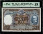1965年香港汇丰银行 500元,编号 E354810,PMG 25,右纸边有裂,罕见年份