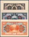 民国七年中国银行国币券上海壹圆、伍圆、拾圆正、反面试模样票各一枚,计全套六枚