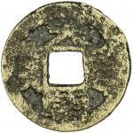 Lot 1011 TAI PING REBELLION: Tai Ping, 1850-1864, AE cash 403。66g41。 H-23。39。 tian chao tong bao 40t