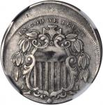Undated (1867-1883) Shield Nickel--Struck 10% Off Center--EF-45 (NGC).