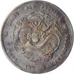 江南省造己亥七钱二分新龙 PCGS XF Details CHINA. Kiangnan. 7 Mace 2 Candareens (Dollar), CD (1899)