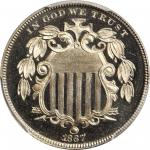 1867 Shield Nickel. No Rays. Proof-65 Cameo (PCGS).