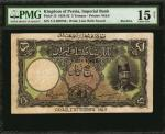 PERSIA. Imperial Bank of Persia. 5 Tomans, 1924-32. P-13. PMG Choice Fine 15 Net. Repaired.
