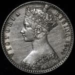 GREAT BRITAIN Victoria ヴィクトリア(1837~1901) Florin 1849 VF+