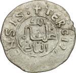 Monete e Medaglie di Zecche Italiane, Palermo.  Guglielmo II (1166-1189). Terzo di apuliense. Sp. 11