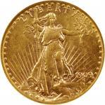 1909-D Saint-Gaudens Double Eagle. AU-55 (NGC).