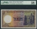 National Bank of Egypt, 」10, 21 May 1951, serial number X/149 051366, purple and multicoloured, Al N