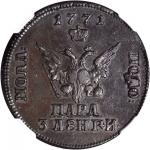 RUSSIA. Moldavia & Wallachia. 3 Dengi (Para) Pattern, 1771. Catherine II (the Great) (1762-96). NGC