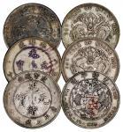 清代银币一组3枚 近未流通