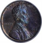 1913 Lincoln Cent. Proof-66 BN (PCGS).