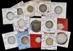 清代至民国铜币一组29枚 优美