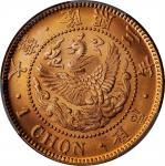 大韩隆熙三年一钱。KOREA. Chon, Year 3 (1909). PCGS MS-66 Red Gold Shield.