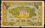 民国元年(1912年)振兴济川实业民生有限公司股份票五股
