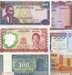 x A Small Selection of World Banknotes, comprising India 100 rupees, Singapore $50, Tanzania 100 shi