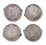 邻国 银币改装工艺品二件,尺寸:3.7×2cm,保存较好