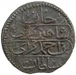 GIRAY KHANS: Shahin Giray, 1777-1783, AE kopeck (8.82g), Baghcha-Saray, AH1191 year 4, A-A2119, Ret-