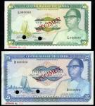 Central Bank of the Gambia, specimen 25, 10 dalasis, ND (1972), serial number B 000000, L 000000, Pr