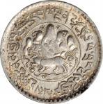 西藏狮图三两银币。 CHINA. Tibet. 3 Srang, BE 16-10 (1936). NGC MS-63+.