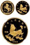 1996年麒麟纪念金币一枚,精制,面值50元,重量1/2盎司,成色99.9%,发行量1000枚,NGC PF67UC