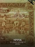 SPINK2021年9月香港-香港及世界币钞