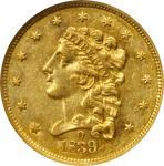 1839-O Classic Head Quarter Eagle. McCloskey-2. Wide Fraction, Small Arrows. AU-58 (NGC). CAC.