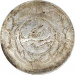 民国六年迪化银圆局造壹两银币。 (t) CHINA. Sinkiang. Sar (Tael), Year 6 (1917). PCGS AU-50.