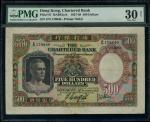1959年渣打银行500元,编号Z/N 179840,左下有手签,PMG 30NET,有轻微修补