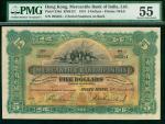 1941年有利银行5元,编号205584,PMG55, PMG纪录只有一张高于此评分,珍罕