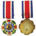 北洋政府时期曹锟敬赠纪念章 优美