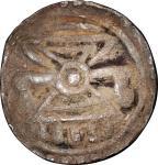 Pyu Kingdom (Srikshatra), silver 1/2 Tanka, Ca.8th Century, weight 4.92g,Purch: WBNL