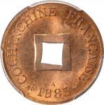 1885-A年法属安南当二。