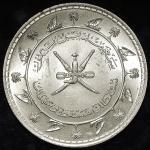 MUSCAT OMAN マスカット・オマーン Saidi Rial AH1378(1958) UNC,KM-31 サィ―ド・イブン・ティメール