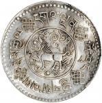 西藏狮图三两银币。 (t) CHINA. Tibet. 3 Srang, BE 16-7 (1933). PCGS AU-55.