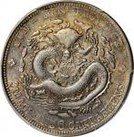 云南省造宣统元宝三钱六分银币。