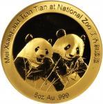 2014年熊猫纪念金币5盎司 NGC PF 70