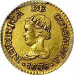 COLOMBIA. 1836-RS Peso. Bogotá mint. Restrepo 160.16. AU-55 (PCGS).