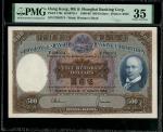 1966年香港汇丰银行 500元,编号 F288374,PMG 35,左上有微裂