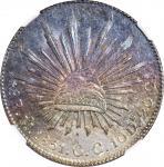 1850-Mo GC年墨西哥鹰洋壹圆银币。墨西哥城造币厂。 MEXICO. 8 Reales, 1851-Mo GC. Mexico City Mint. NGC MS-64.