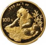 1998年熊猫纪念金币1盎司 NGC MS 62