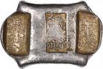 云南三槽解锭。地方汇款锭(三个戳记)4.5 两银锭。 十一月。