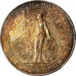 1930-B年英国贸易银元站洋一圆银币。孟买铸币厂。GREAT BRITAIN. Trade Dollar, 1930-B. Bombay Mint. PCGS MS-64 Gold Shield.
