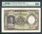 1977年渣打银行500元,错体票,票面中心及右方花纹图案印刷移位,十分罕见,PMG 66EPQ, 高评分更罕