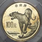 1989年中国珍稀野生动物(第2组)纪念金币8克华南虎 PCGS Proof 68