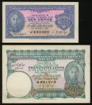 Malaya: Board of Commissioners of Currency, lot of 2 fractional notes, 1940, 10 cents, J695305 and 2
