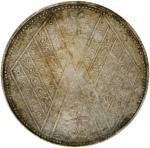 新疆民国元年壬子饷银伍钱银币。 (t) CHINA. Sinkiang. 5 Mace (Miscals), Year 1 (1912). PCGS Genuine--Scratch, VF Deta